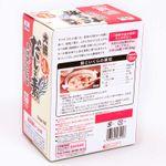 tempero-base-para-caldo-dashi-no-moto-1kg-Yamaki-embalagem-frente