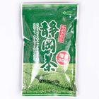 cha-verde-sencha-shizuoka-150g-Karin-embalagem-frente