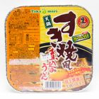 udon-instantaneo-nabe-sukiyakifu-nikomi-213g-Takamori-embalagem-frente