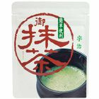 cha-verde-concentrado-uji-matcha-30g-Karin-embalagem-frente