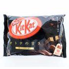 chocolate-kitkat-mini-edicao-especial-japonesa-meio-amargo-black-13un-Nestle-embalagem-frente