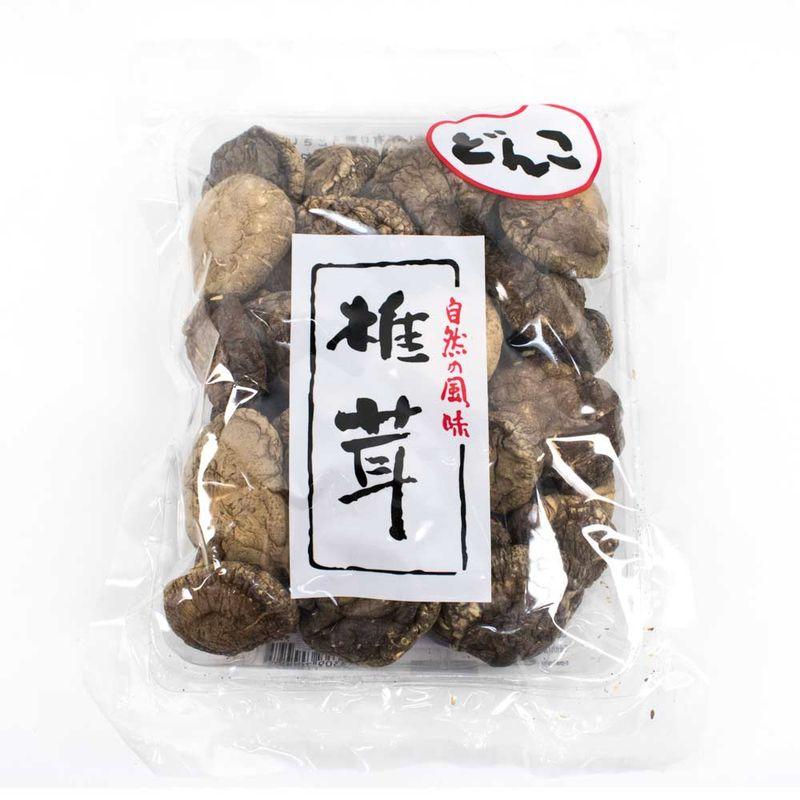 KNS107-cogumelo-shiitake-donko-inteiro-100g-embalagem-frente