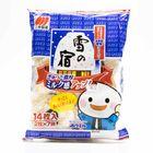 biscoito-de-arroz-yuki-no-yado-salad-93g-Sanko-Seika-embalagem-frente