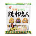 salgadinho-de-arroz-omusubi-meijin-39g-Sanko-Seika-embalagem-frente