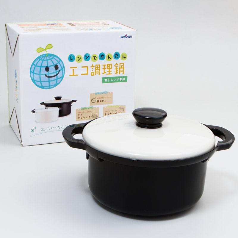 panela-para-cozinhar-no-microondas-Akebono-embalagem-e-conteudo