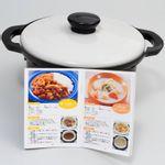 panela-para-cozinhar-no-microondas-Akebono-conteudo-e-livro-de-receitas