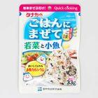 furikake-gohan-ni-mazete-kozakana-to-wakana-33g-Tanaka
