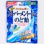 bala-sem-acucar-de-menta-non-sugar-mentol-77g-Kanro-embalagem-frente