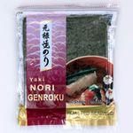 alga-marinha-nori-genroku-50-folhas-Shinsen-embalagem-frente