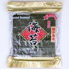 alga-marinha-nori-ajisai-50-folhas-Shinsen-embalagem-frente