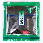 alga-marinha-cut-wakame-30g-embalagem-frente
