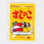 tempero-em-po-para-arroz-sushi-no-ko-35g-Tamanoi-embalagem-frente
