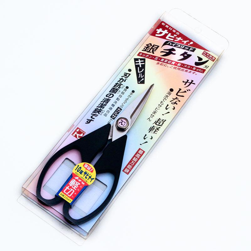 tesoura-em-titanio-para-jardinagem-gsb-50mm-Forever-embalagem