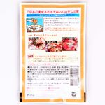 tempero-em-po-para-arroz-sushi-no-ko-75g-Tamanoi-embalagem-frente