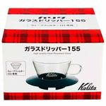 porta-filtro-de-cafe-glass-dripper-preto-155-pequeno-Kalita-embalagem