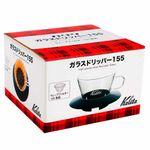 porta-filtro-de-cafe-glass-dripper-preto-155-pequeno-Kalita-embalagem-lateral