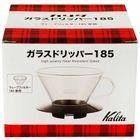 porta-filtro-de-cafe-glass-dripper-185-preto-Kalita-embalagem