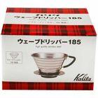 porta-filtro-de-cafe-wave-dripper-em-inox-185-grande-Kalita-embalagem