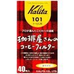 filtro-de-cafe-coffee-filter-101-of-kohiyas-Kalita-embalagem-frente
