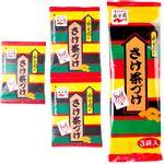 tempero-para-arroz-ochazuke-sabor-salmao-Nagatanien-embalagem-e-conteudo