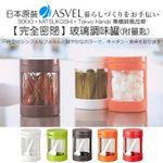 potes-de-vidro-colorido-japones-asvel-470mL-Japan-Store