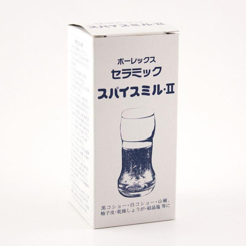 moedor-ceramico-de-especiarias-Porlex-embalagem-frente