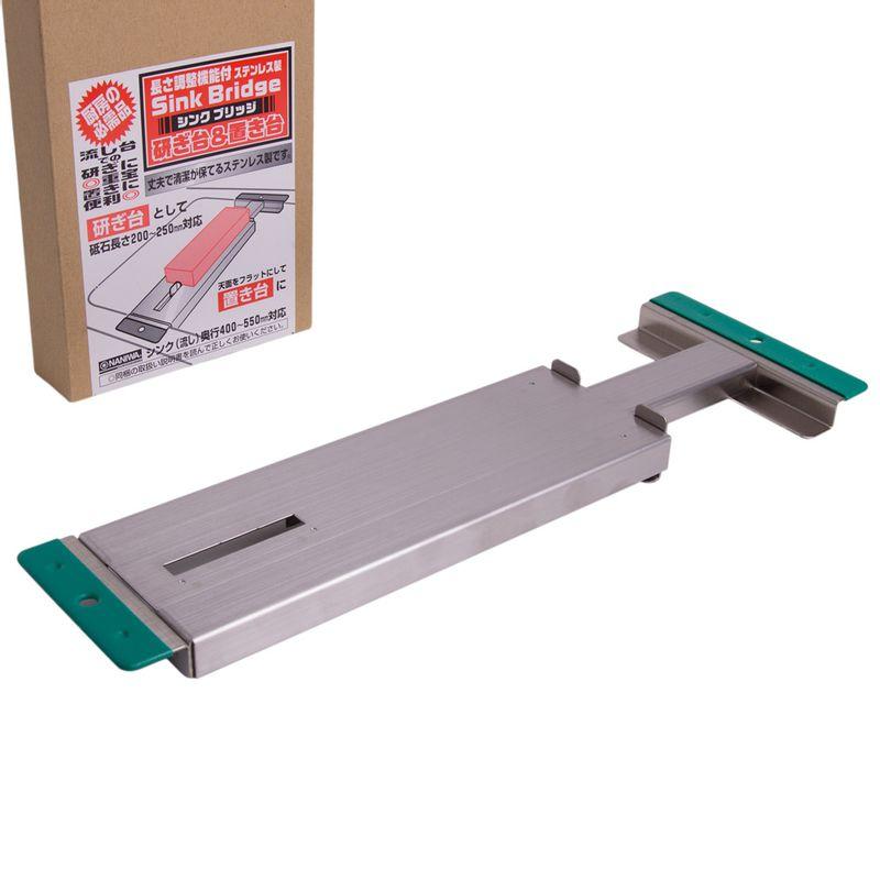japan-store-suporte-ajustavel-de-pia-para-pedra-de-amolar-naniwa