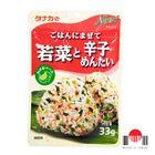 japan-store-furikake-gohan-ni-mazete-karashimentai-to-wakana-tanaka