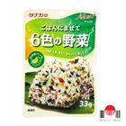 japan-store-furikake-gohan-ni-mazete-6-shoku-no-yasai-tanaka