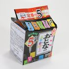 japan-store-furikake-otona-1-nagatanien