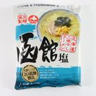 japan-store-macarrao-instantaneo-hakodate-shio-aji-lamen-Fujiwara-Seimen-embalagem-frente