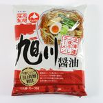japan-store-macarrao-instantaneo-asahikawa-shoyu-lamen-Fujiwara-Seimen-embalagem-frente