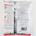 japan-store-macarrao-instantaneo-asahikawa-shoyu-lamen-Fujiwara-Seimen-embalagem-verso